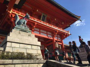 Fushimi Inari-taisha (Kyoto)