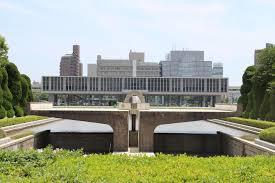 Hiroshima Peace Memorial Museum (Hiroshima)