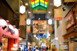 Toyota Commemorative Museum of Industry & Technology (Nagoya)