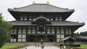 Todai-ji (Nara)