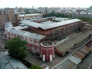 Butyrka Prison, Moscow, Russia