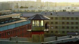 Gldani Prison, Tbilisi, Georgia