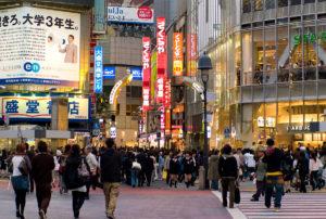Shibuya Center Gai