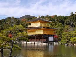 Kinkaku-ji (Kyoto)
