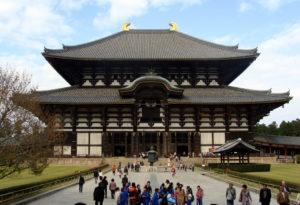 Temple City Historic Nara