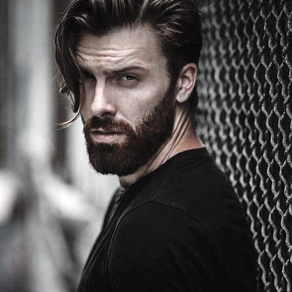 Keep your beard short on the sides and fuller