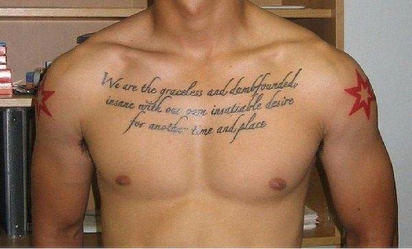 Any good tattoo artists