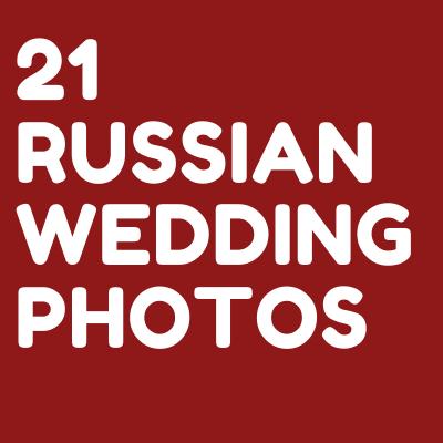 21 RUSSIAN WEDDING PHOTOS